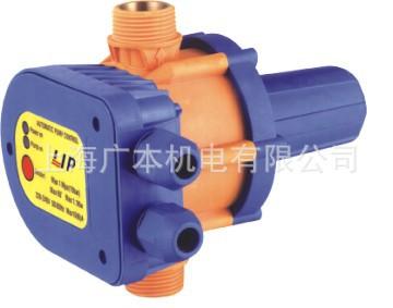 水泵壓力開關/自動開關/壓力控制器/智能