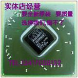 进口电脑GPU显卡芯片216-0728020 AMD 全新原装