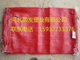 【红薯网袋】红薯 地瓜 白薯网袋 网眼袋 网袋批发价格 洋葱网袋