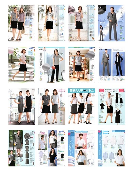书籍画册内页2; 办公文员服装书籍 女装书籍画册; 文员书籍 服装设计