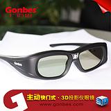 快门DLP投影机3D眼镜 松下 爱普生 明基 优派投影机3D眼镜