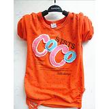 【批发】2013新款春秋装女童休闲糖果色长袖T恤 328#