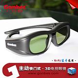 快门3D电视眼镜 三星 松下 索尼 夏普 创维 海尔电视3D眼镜