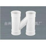 PVC H型管件模具制造