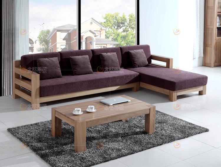 沙发价格_现代简约风格