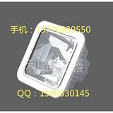 NFC9100防眩棚顶灯,海洋王防眩泛光灯