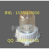NFE9180防眩应急顶灯,防爆强光泛光灯