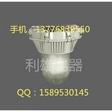 NFC9181防眩无极灯