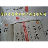 供应兰州石化昆仑牌52号半精炼石蜡,石蜡产品批发价格
