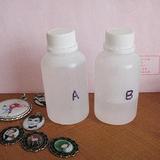 环保树脂AB胶水的单价