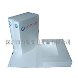 深圳医院档案盒价格低,质量好,信誉好