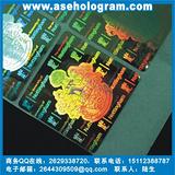 激光标识、数码标识防伪标,光刻标签印刷