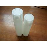 供应PE塑料瓶|PE塑料化妆瓶|PE塑料圆柱瓶