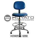 厂家直销皮革椅 防静电椅 五星脚椅 靠背椅子 休闲靠背椅子 加固