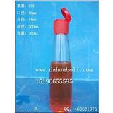 260ml锥形麻油玻璃瓶,香油玻璃瓶,配套瓶盖,橄榄油玻璃瓶