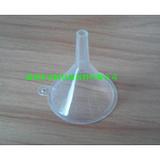 供应PP塑料漏斗|PP环保塑料漏斗|PP吹塑塑料漏斗