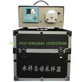 【东营】便携式水质采样器|等比例自动采水器聚创8000E