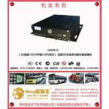 禧福龙LA038-D(3G视频+SD卡存储+GPS定位)车载监控