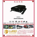 高端品质四路硬盘录像机车载录像机大批量供应