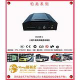 首发禧福龙LA038-C八路车载多功能硬盘录像机
