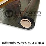 专业定制防静电黑色PVC帘 网格帘 透明窗帘 车间防静电软门帘
