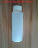 供应深圳PE塑料瓶|PE塑料化妆瓶|PE50ML塑料瓶