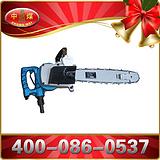 FLJ-400型风动链锯