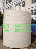 储罐15立方塑料桶-水塔15000L升塑料桶-水箱15吨顿塑料桶