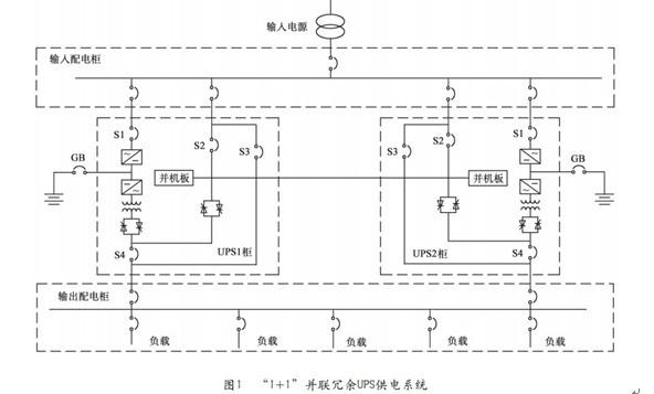 电路 电路图 电子 户型 户型图 平面图 原理图 592_357