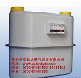 燃气表BK-G2.5 BK-G4 BK-G6 BK-G10