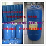 陈小姐直销环保油助燃剂,醇基燃料添加剂,醇油炉头