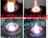 火热畅销环保油炉头,生物醇油炉芯,醇基燃料助燃剂
