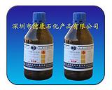 现货供应30-60石油醚,石油精溶剂油,工业清洗剂
