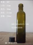 250ml棕色方橄榄油瓶,高质量油瓶,配套瓶盖