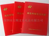 【小量定制】专业生产PP资料册/设计插页式文件夹/定做资料夹