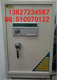 东莞国际标准远通钢具象牌保险柜箱如您所愿