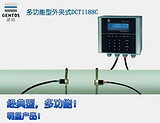 深圳建恒DCT1188C自来水测量流量计