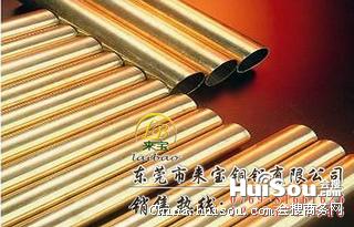 铜合金价格_HBb59-2黄铜熔点 HBb59-2黄铜硬
