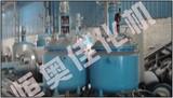 环氧树脂反应釜,尿醛树脂反应釜设备