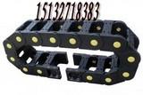 郑州桥式电缆拖链25*38