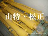 内蒙古小松配件供应pc200/220斗杆油缸 大臂油缸 小松纯正配件