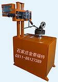 TFTFHJ300阀门自动焊接机