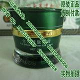丹雪尼兰全效紧致眼霜、丹雪尼兰六合一单品、祛斑产品专卖批发商