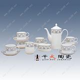 中秋节商务礼品送什么好,景德镇瓷器咖啡具厂家批发