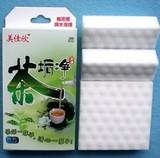 厂家直销创业好货源茶商最佳促销礼品 茶垢清洁 只需清水