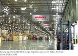 廣州棠東快遞到利比亞特價,廣州到利比亞國際速遞服務,ARAMEX