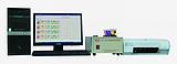 供应铝合金材料分析仪化验检测设备