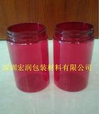 供应PET塑料瓶|PET塑料罐|深圳塑料瓶|塑料糖果罐