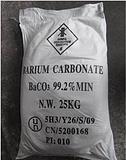 专业生产优质碳酸钡,欢迎大家来电咨询