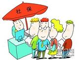 非深户没有单位怎么买社保,深圳个人社保代理公司